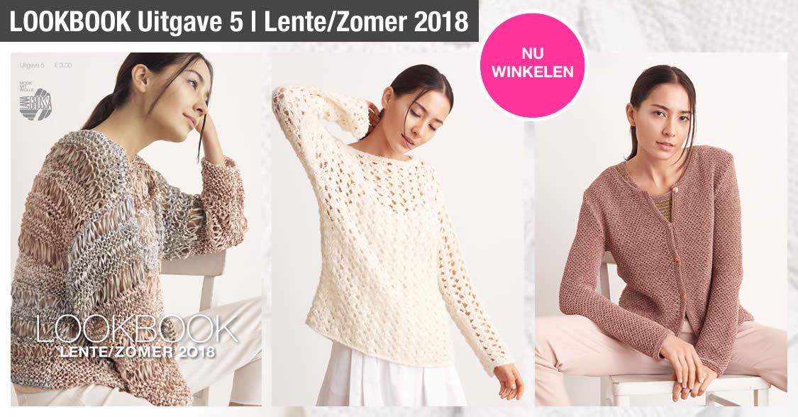 Lana Grossa LOOKBOOK Uitgave 5 - Lente/Zomer 2018